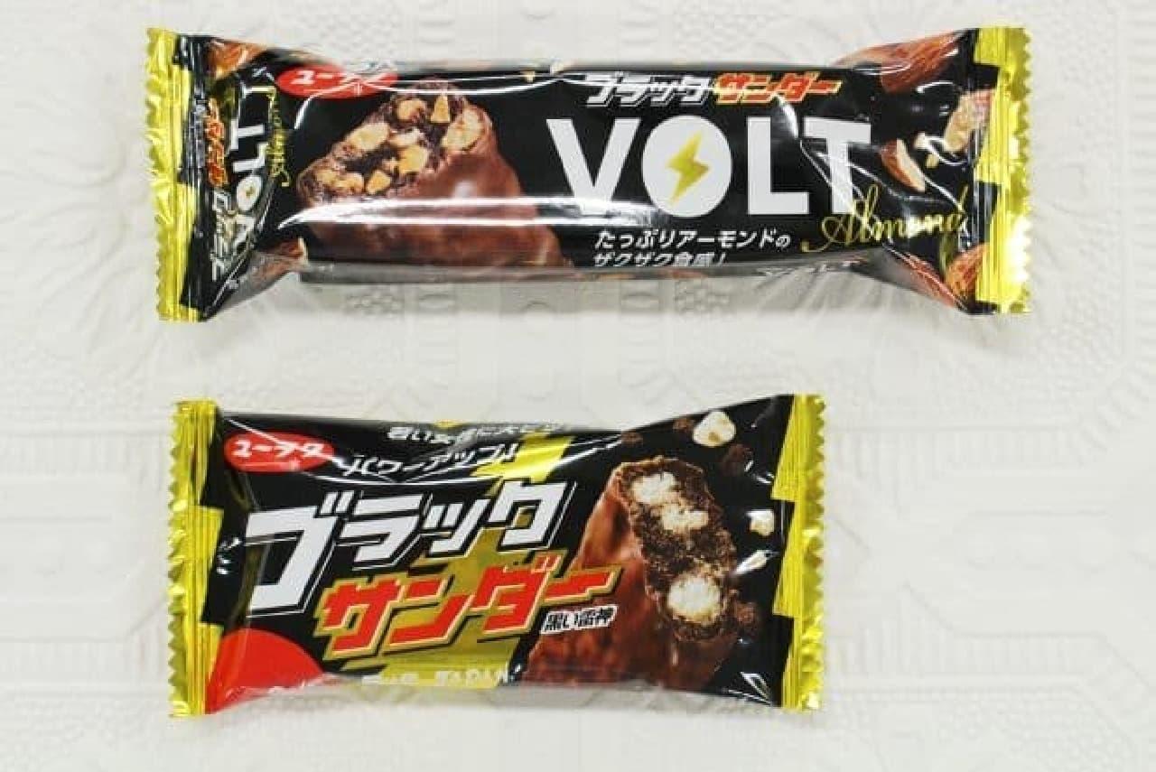 有楽製菓「ブラックサンダー VOLT(ボルト)」