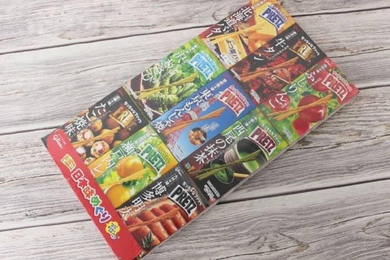 「プリッツ<日本味めぐり>」は通常ならばご当地でしか味わえないご当地限定のプリッツ9種がセットになった商品