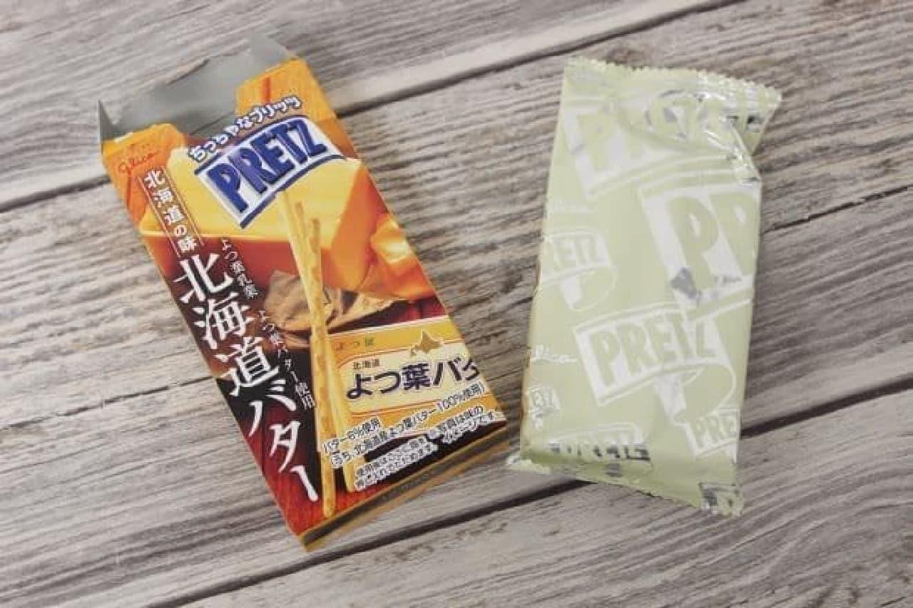 「プリッツ<日本味めぐり>」の北海道バター