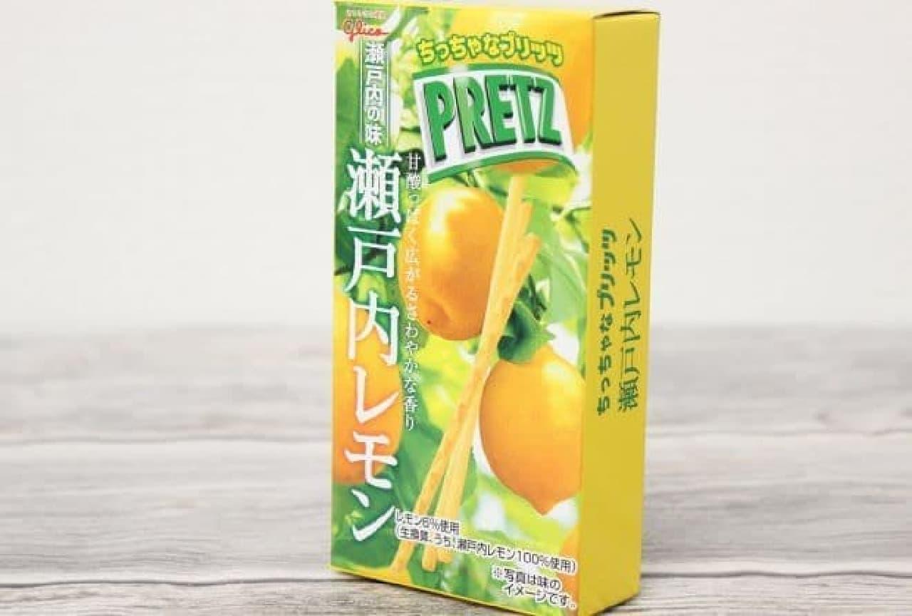 瀬戸内レモンは、瀬戸内地方で育まれたレモンが使用されたプリッツ