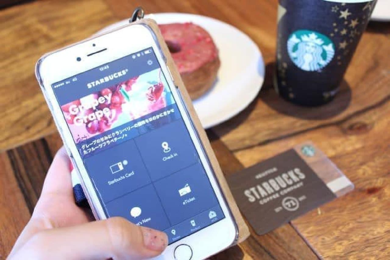 スターバックスの商品とスマートフォン