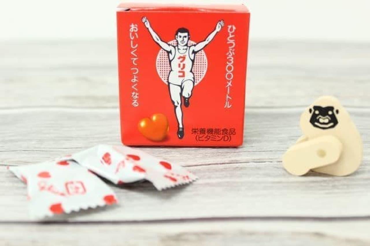 江崎グリコから販売されているキャラメル菓子「グリコ」