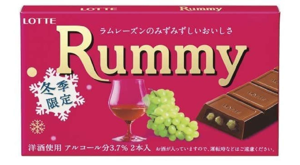 ラミーは、みずみずしいラムレーズンがしっとりとしたガナッシュチョコに閉じ込められたチョコレート