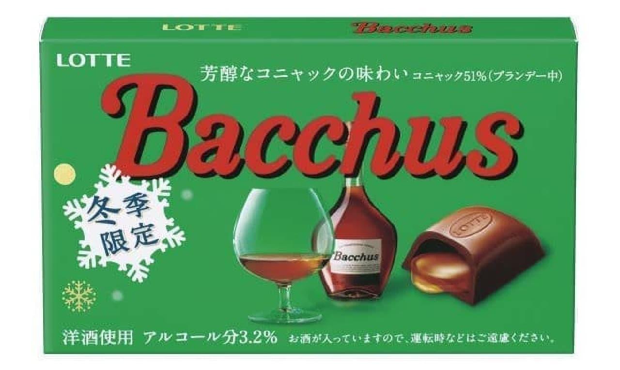 バッカスは、芳醇な香りのコニャックが包まれた一粒タイプのチョコレート