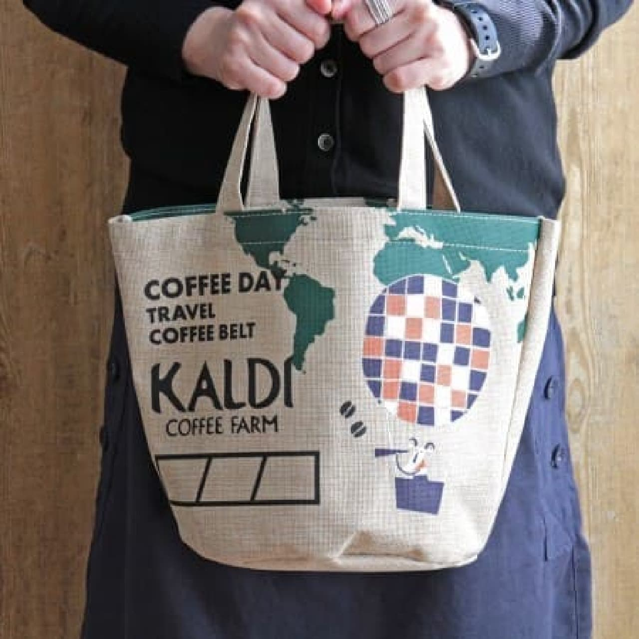 カルディ「コーヒーの日バッグ」