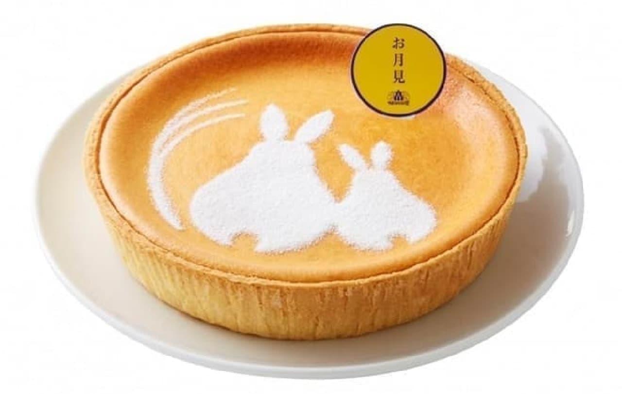 モロゾフ「お月見デンマーククリームチーズケーキ」