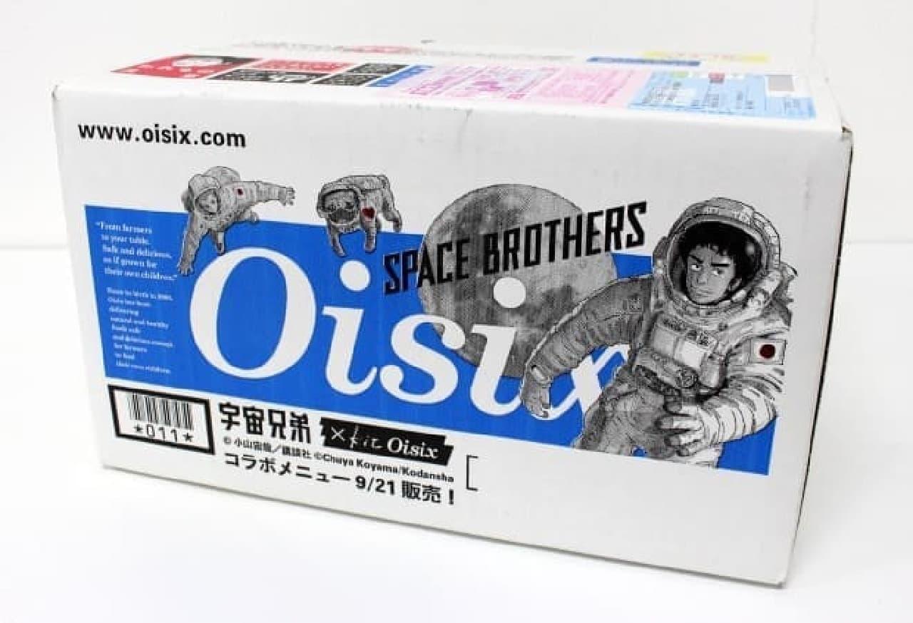 オイシックス「宇宙兄弟×Kit Oisix(キットオイシックス)」