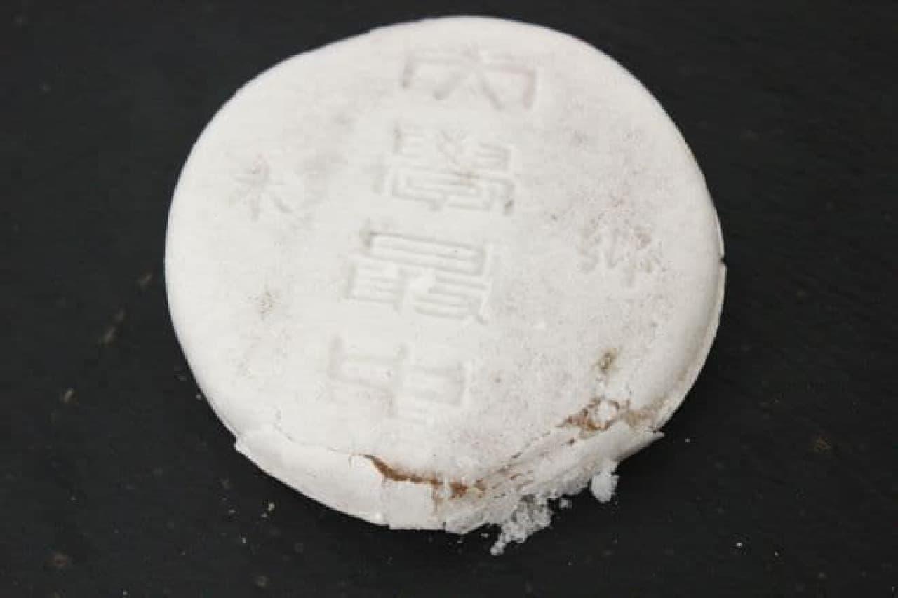 大學最中(白隠元餡)は、大きな最中に白隠元の餡がたっぷり詰められた最中