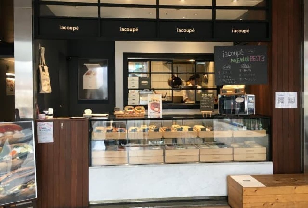 上野のコッペパン専門店「イアコッペ」