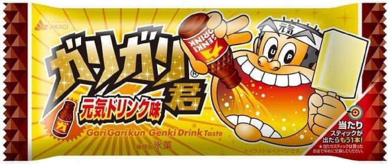 赤城乳業「ガリガリ君元気ドリンク味」