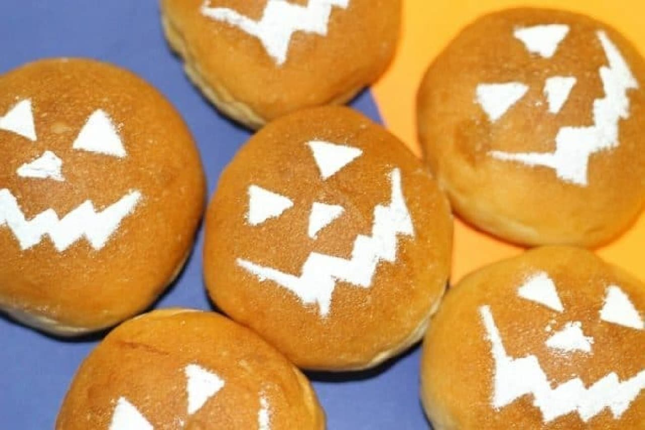 生クリームあんぱん 原宿の「かぼちゃあん」