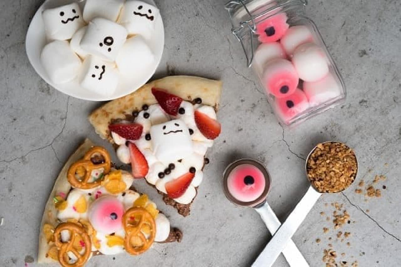 MAX BRENNER CHOCOLATE PIZZA BARハロウィン限定メニュー