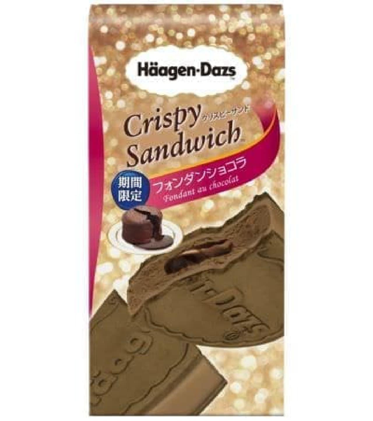 ハーゲンダッツ クリスピーサンドフォンダンショコラはチョコアイスをビターチョココーティングしココアウエハースでサンドしたアイス