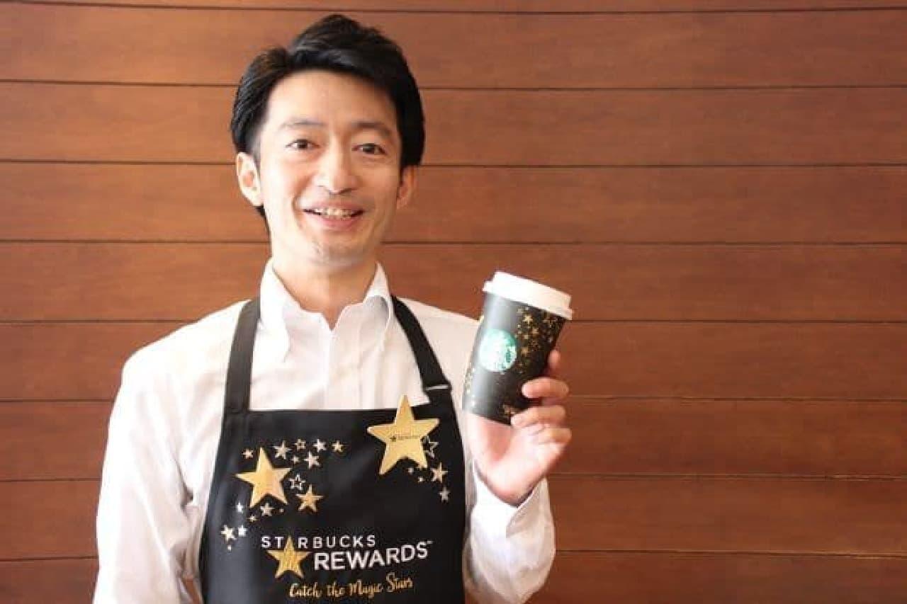 スターバックスのコーヒースペシャリスト 松田賢哉さん