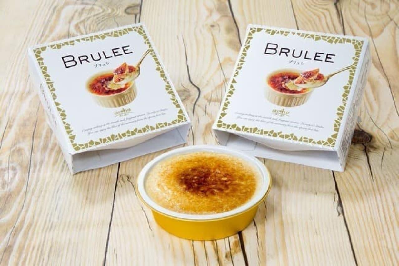 本格ブリュレアイス「BRULEE(ブリュレ)」が販売再開