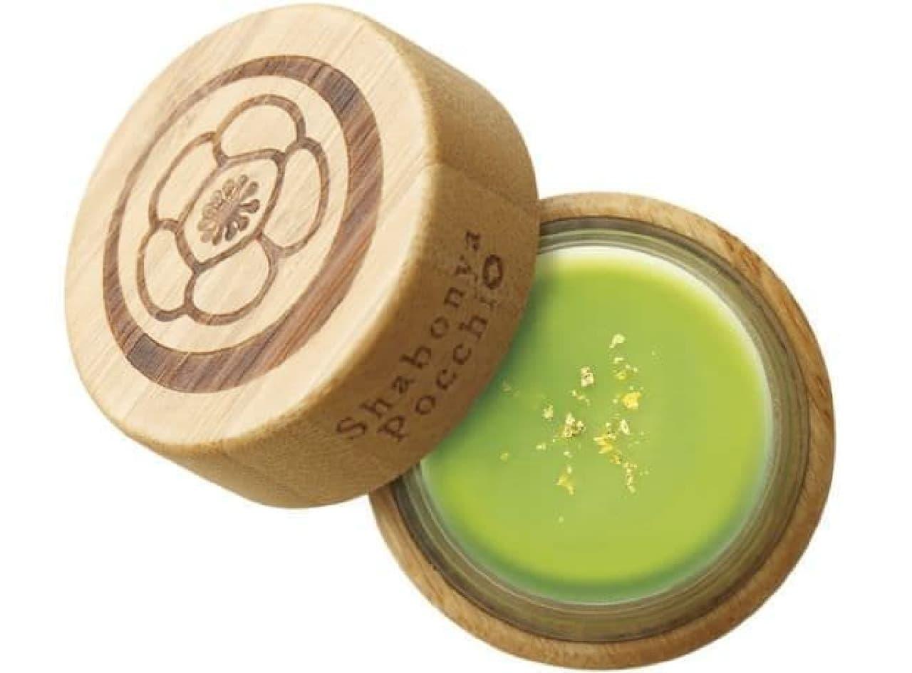 「抹茶ばぁむ」は、祇園辻利の最高級抹茶「建都の昔(けんとのむかし)」が使用されたスキンケアクリーム