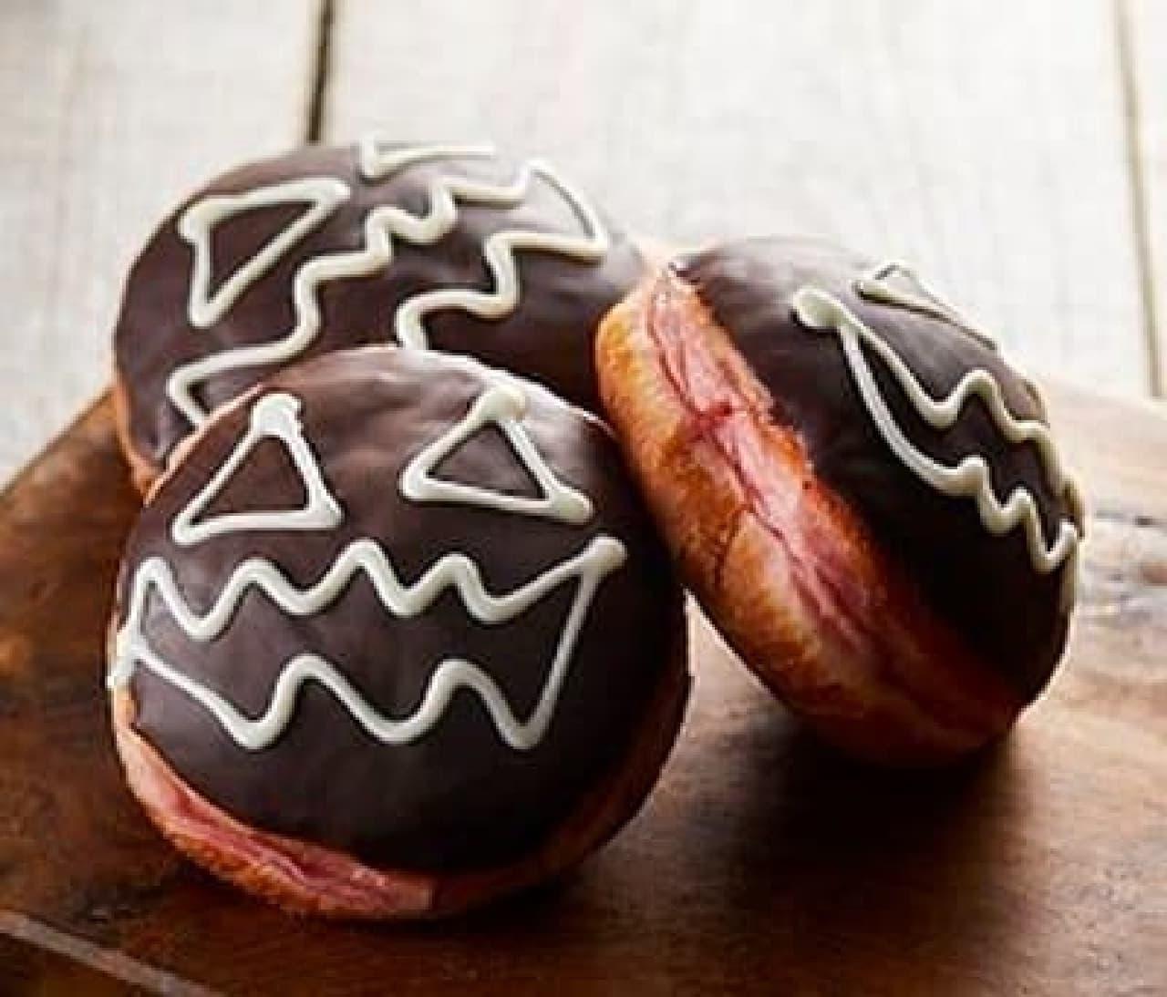 タリーズコーヒー「紫芋のハロウィンドーナツ」