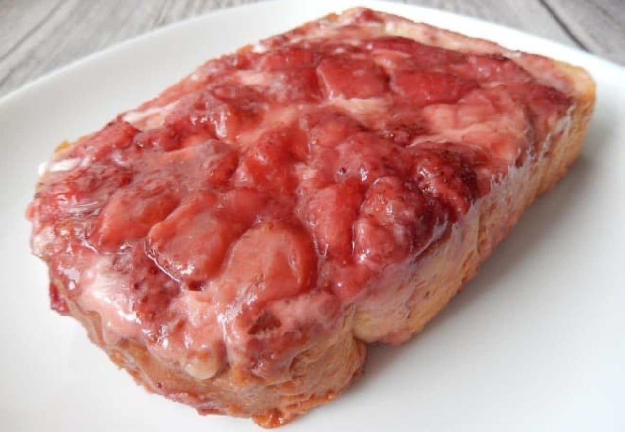Gri&Pain(グリパン)「いちごとクリームチーズカスタードのフレンチトースト」