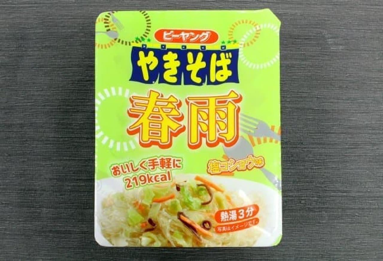 まるか食品「ピーヤング 春雨」