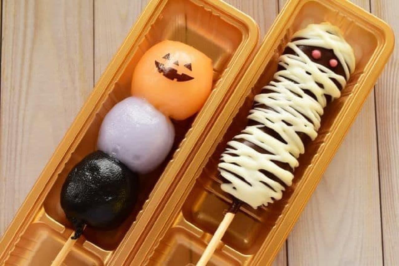 丸八製菓のハロウィン限定商品「チョコマント ハロウィンセット」