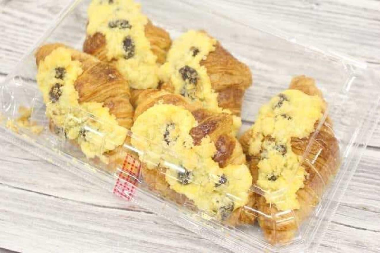 成城石井 プレミアムチーズケーキ風クロワッサン