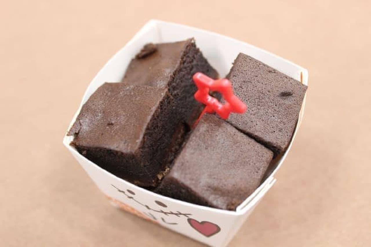 ガトーショコラは、チョコクリームが入ったカカオ香る一品