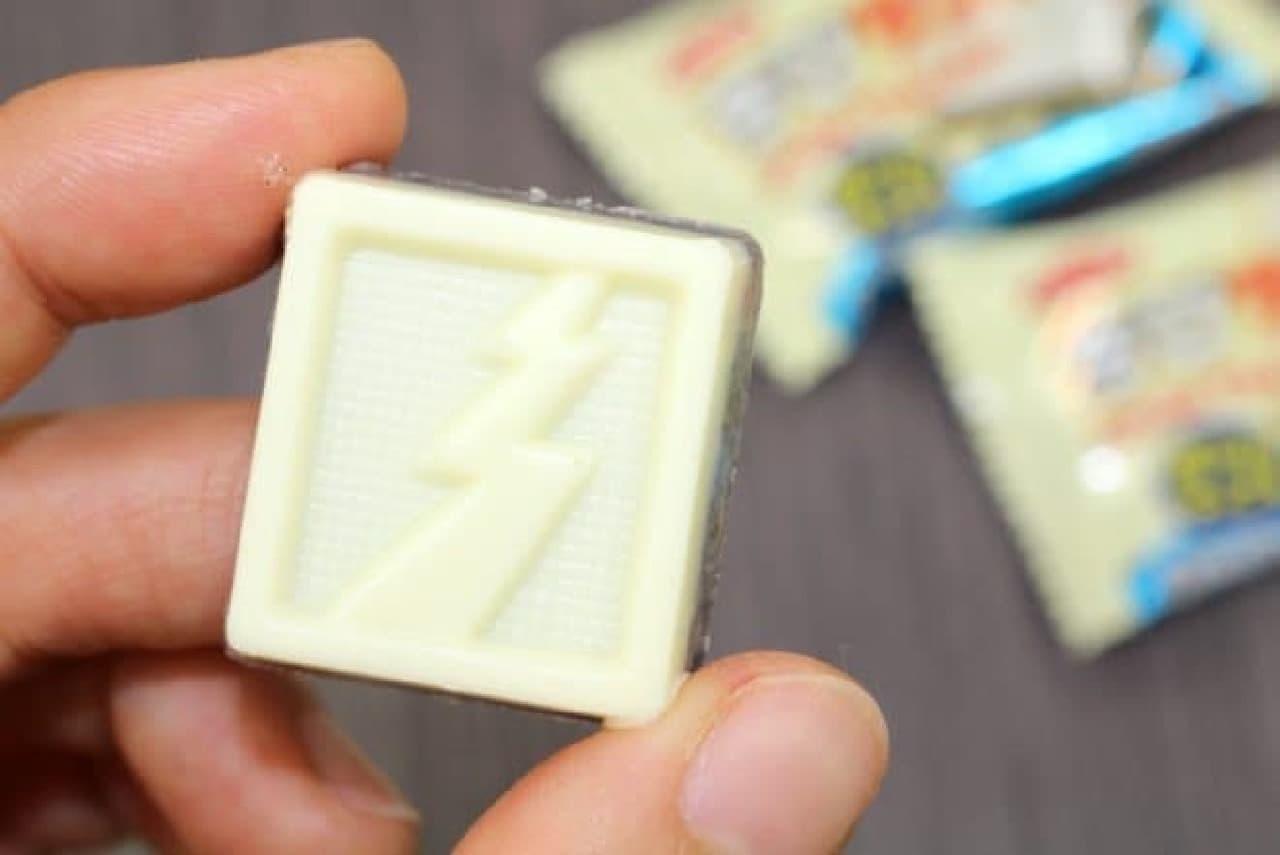 有楽製菓 キャンドゥ限定「ちびサンダー」
