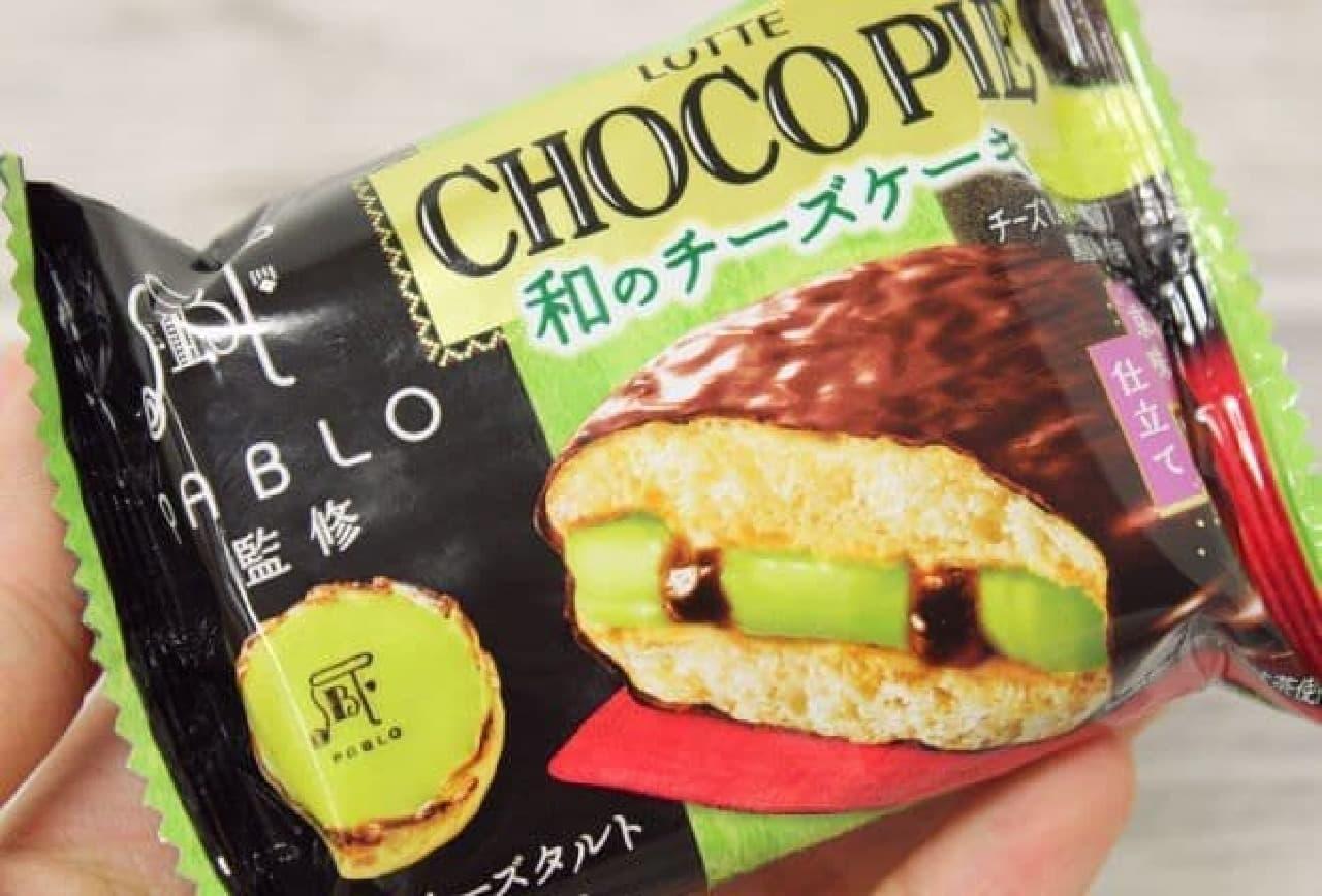 チョコパイPABLO監修和のチーズケーキ京味仕立ては、京都府産宇治抹茶チーズクリームと黒蜜ソースをソフトケーキでサンドしたチョコパイ