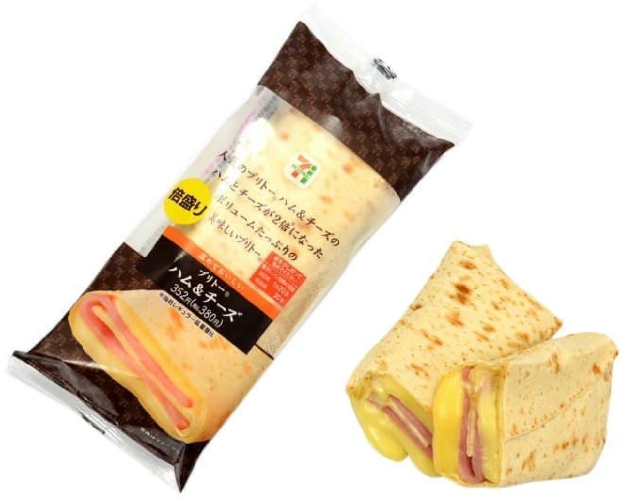 セブン-イレブン「ブリトー 倍盛りハム&チーズ」