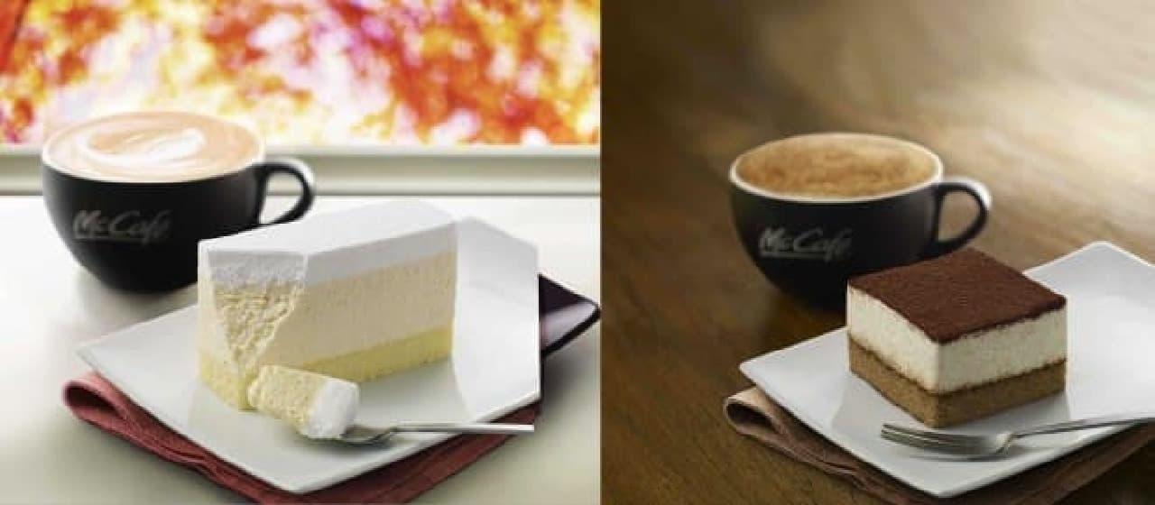 マックカフェ「レアチーズケーキ」と「ティラミス」
