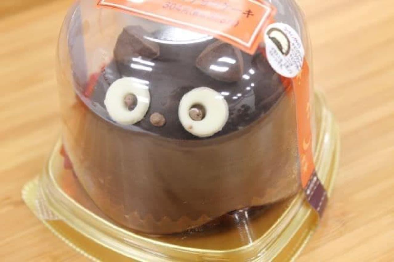 黒猫チョコケーキは、ハロウィンのキャラクターとして人気の高い黒猫がイメージされたケーキ
