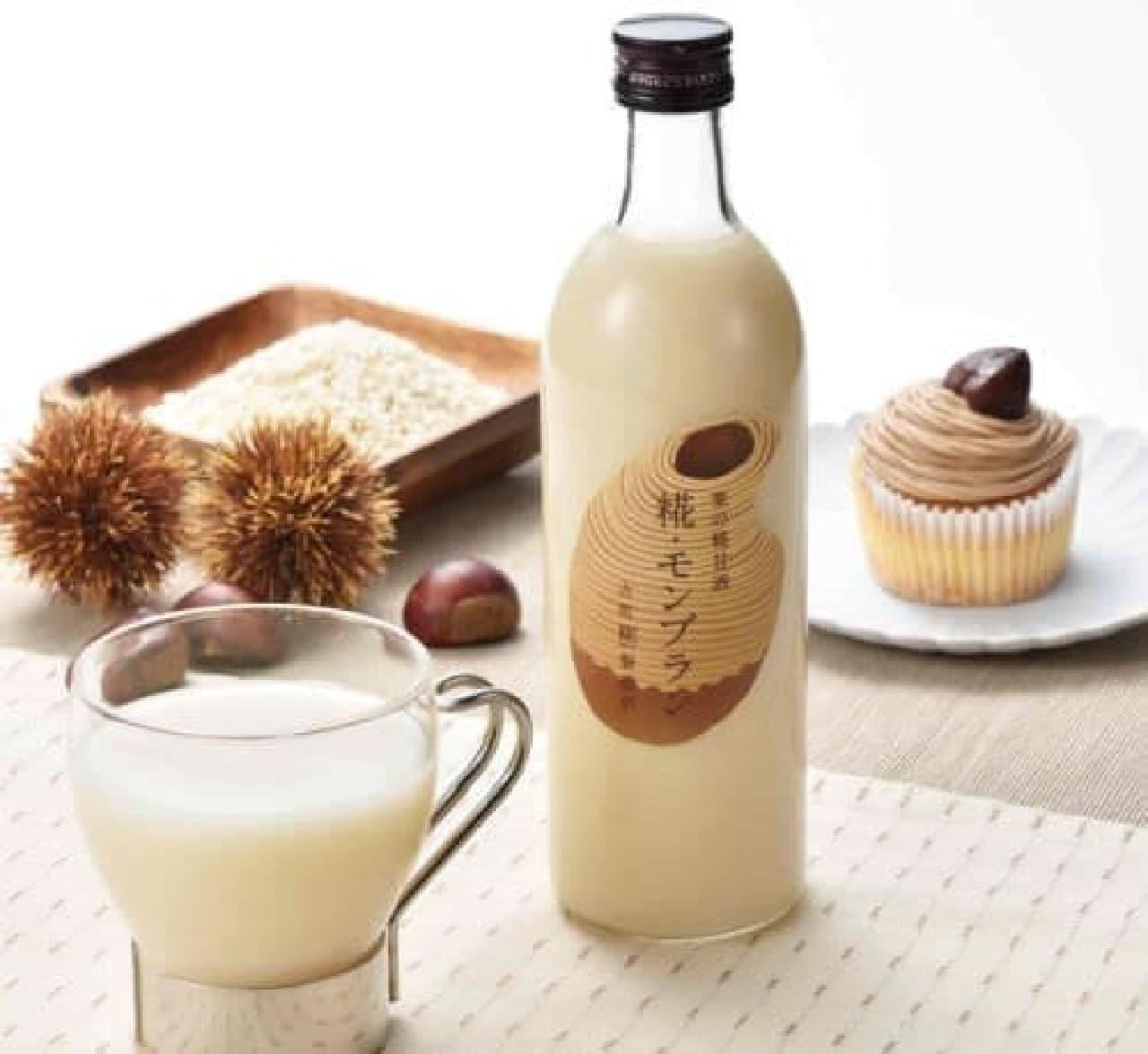 「糀・モンブラン」は秋のスイーツの王様と呼ばれる「モンブラン」を糀の甘酒で表現したドリンク