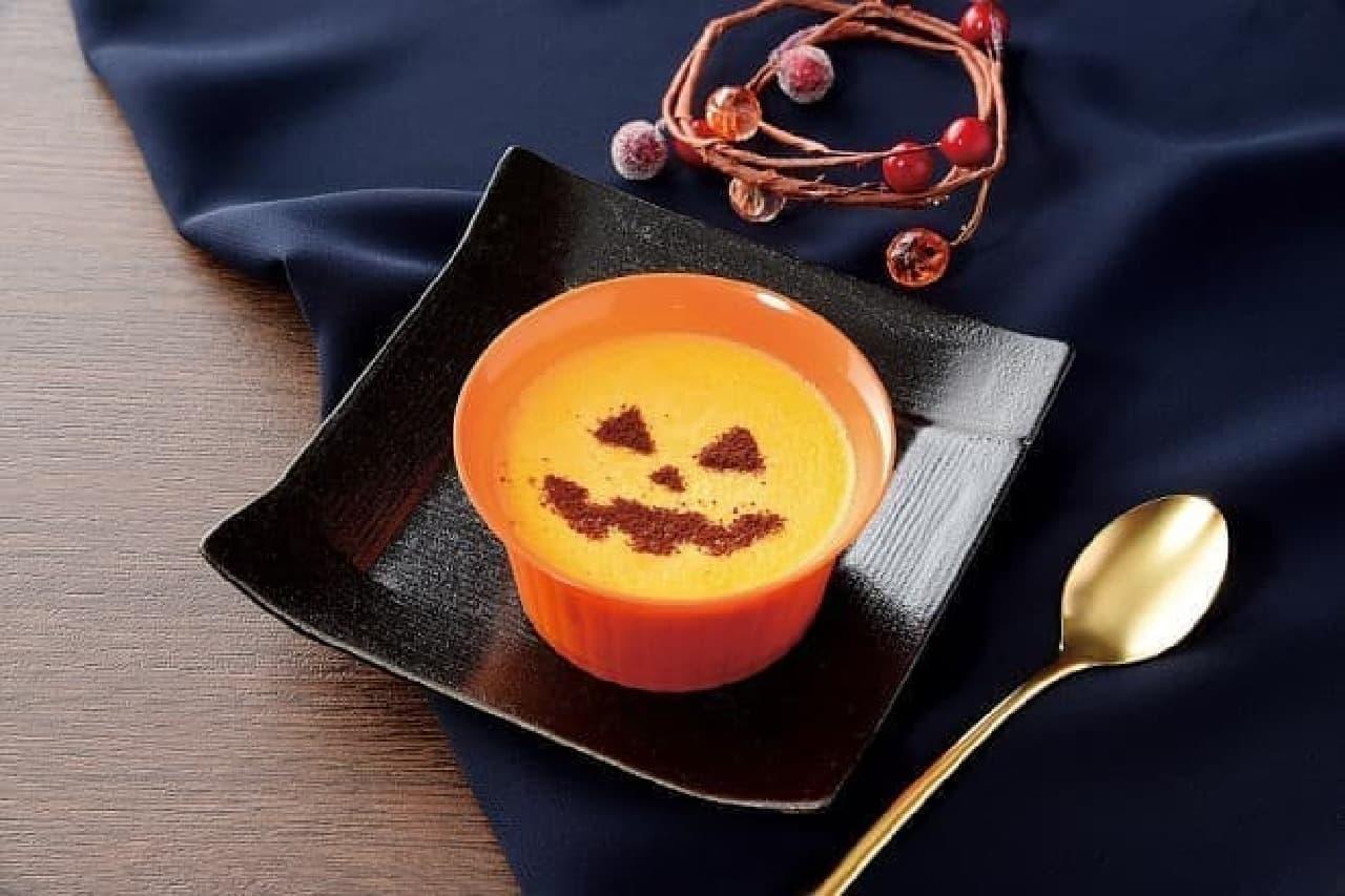 ローソン「石川県産味平かぼちゃの濃厚プリン」