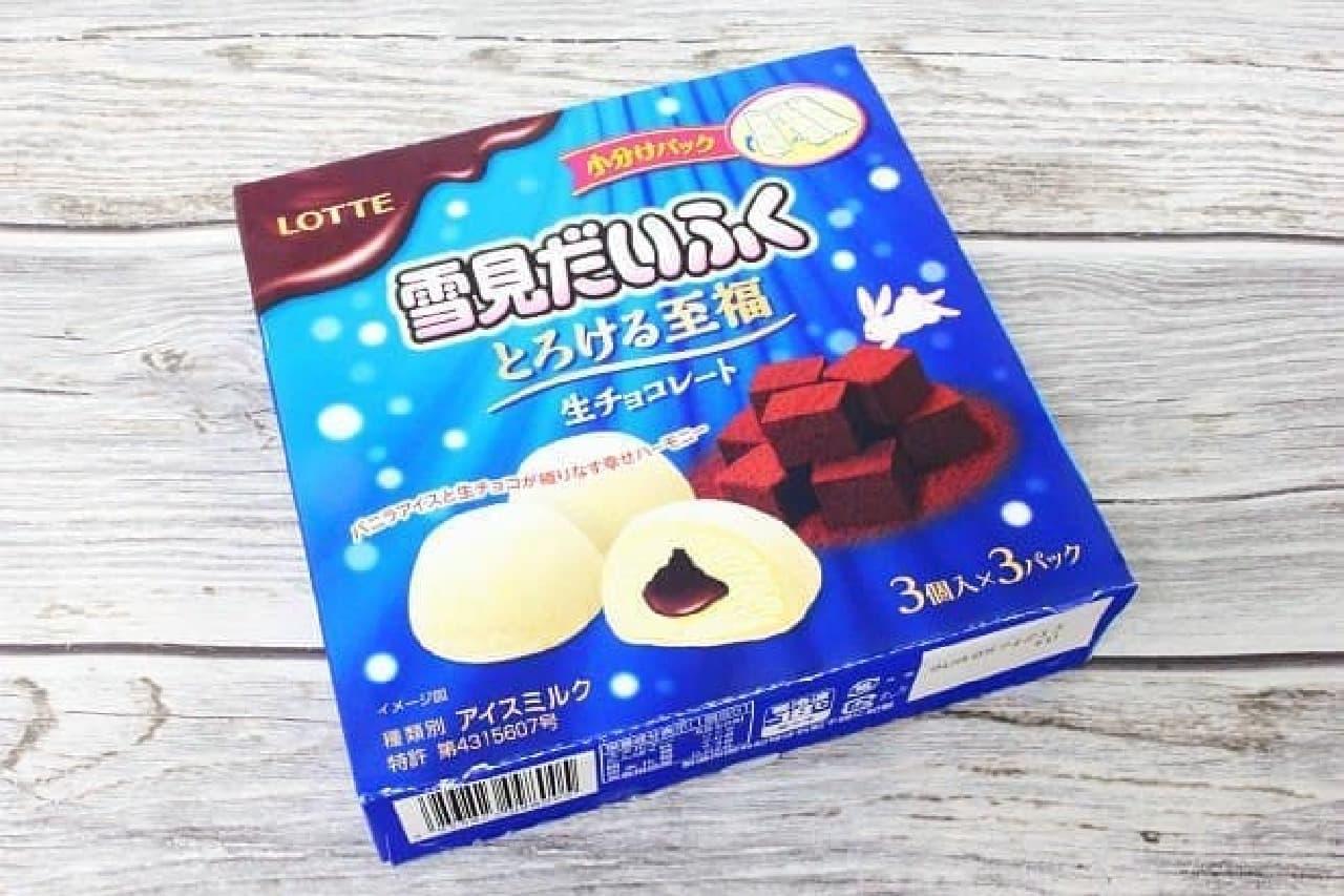 雪見だいふく とろける至福 生チョコレート