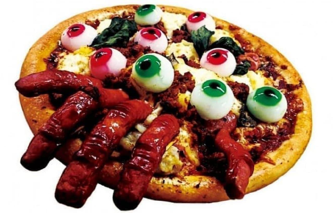 アオキーズ・ピザ「復活!血まみれゾンビーノ2」