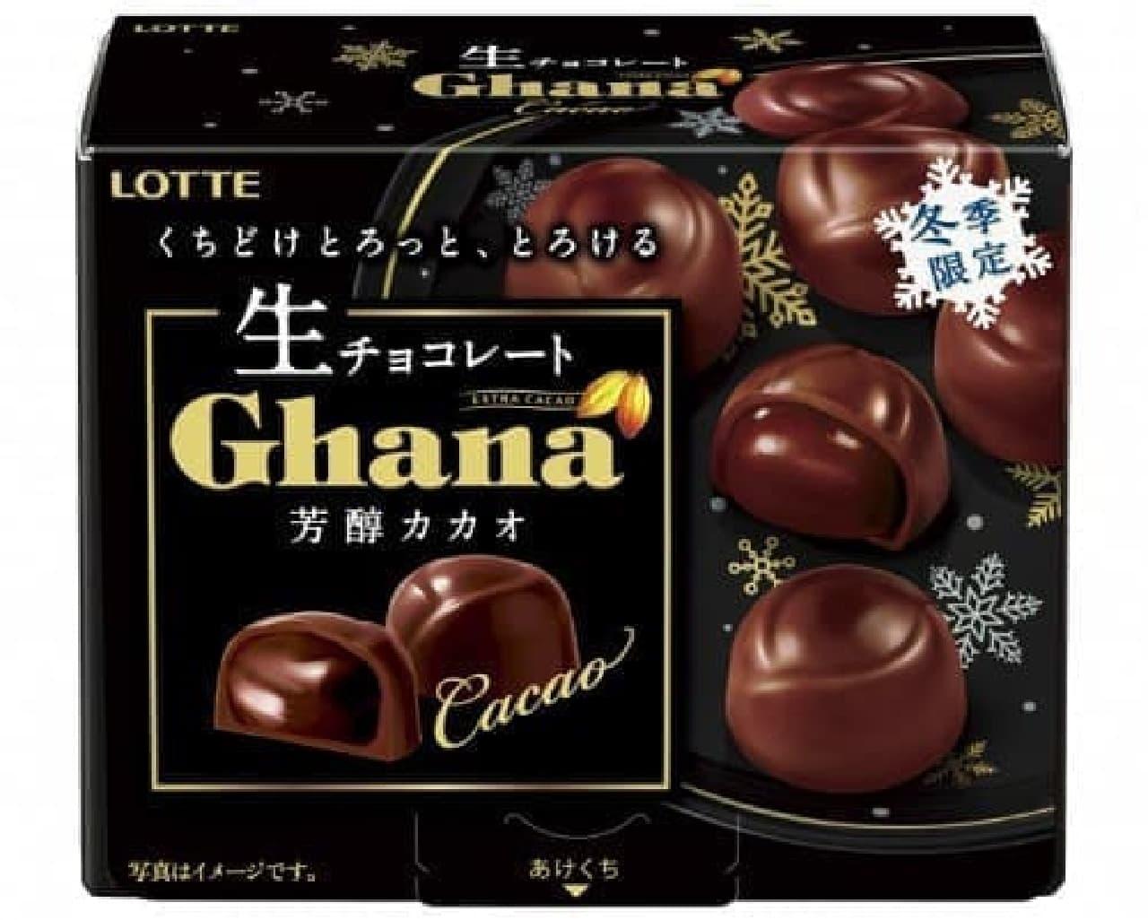 ロッテ「ガーナ生チョコレート<芳醇カカオ>」