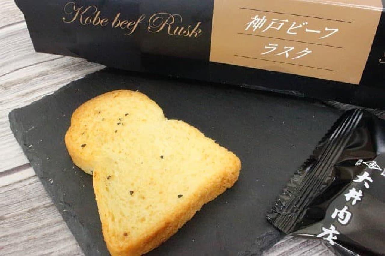神戸ビーフラスク