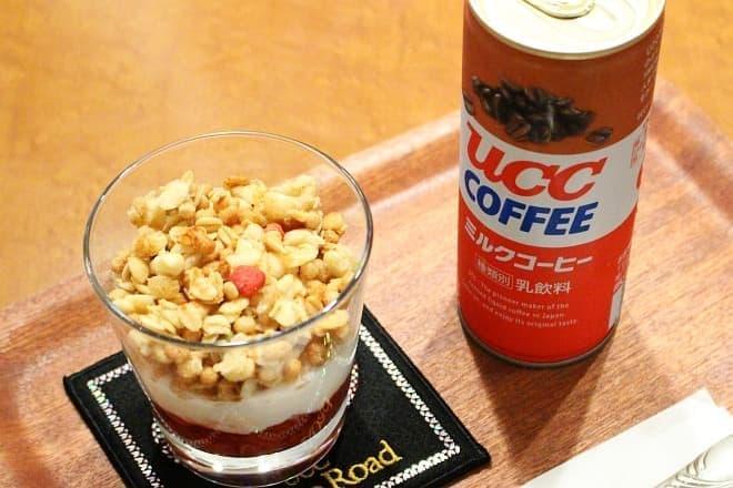 UCCコーヒー博物館「ミルクコーヒー缶グラノーラ」