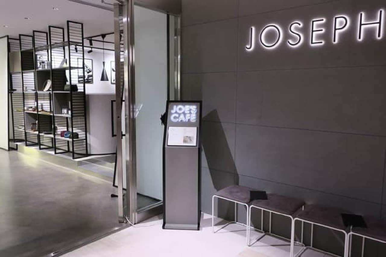 ジョーズカフェ入口