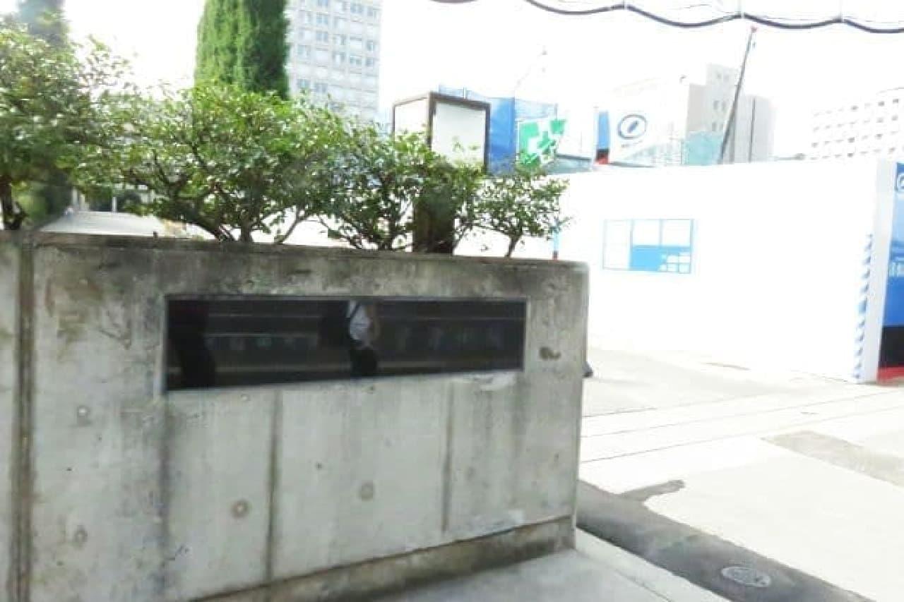 早稲田大学の戸山キャンパス