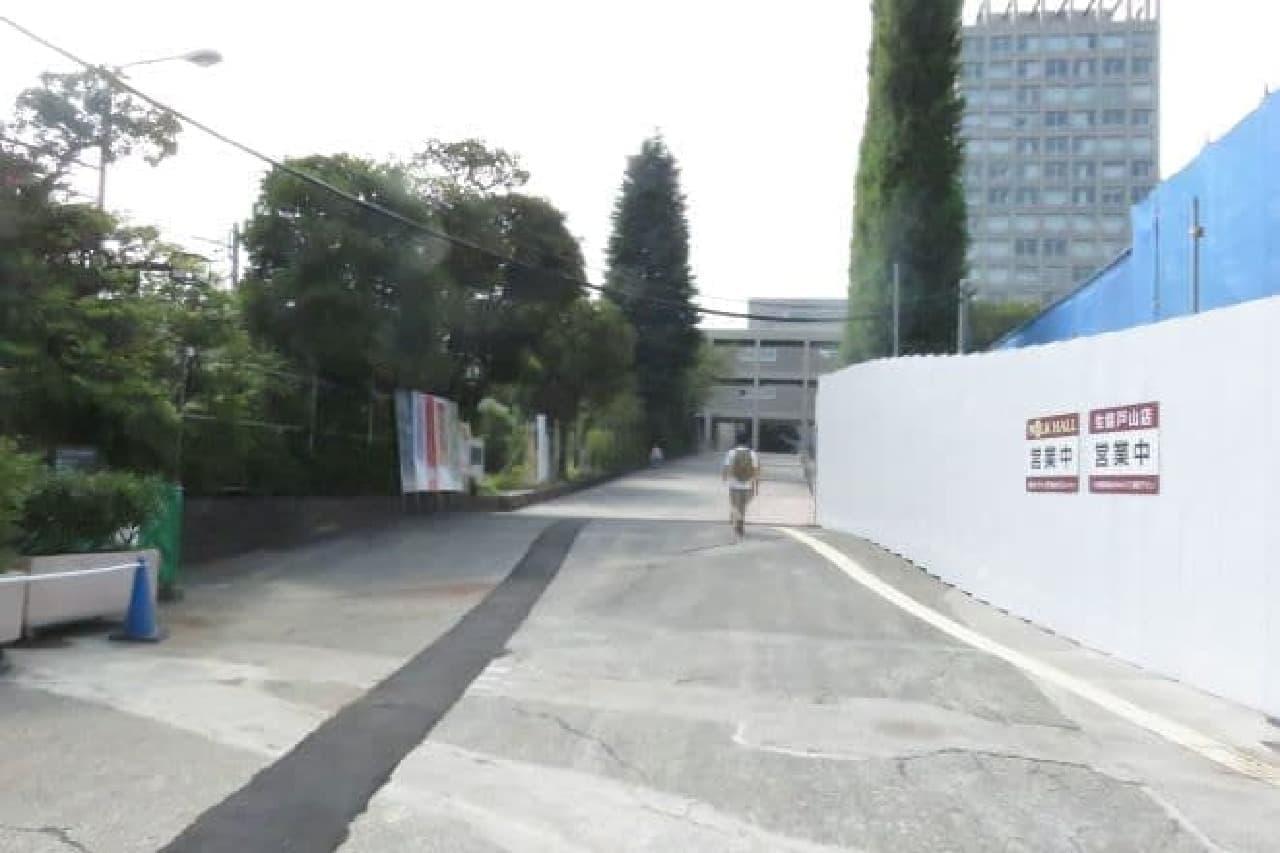 戸山キャンパスのスロープ
