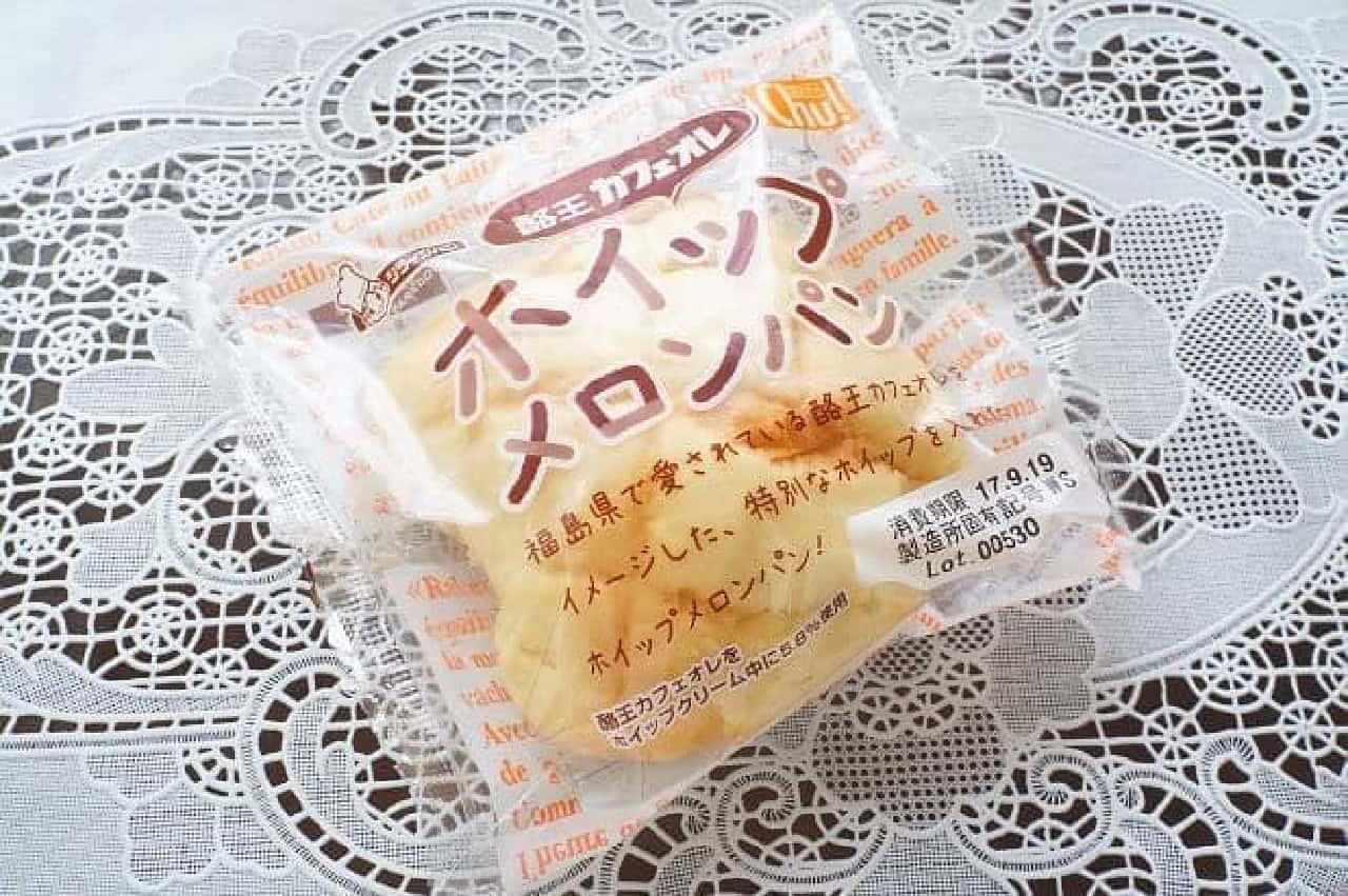 酪王カフェオレ ホイップメロンパン