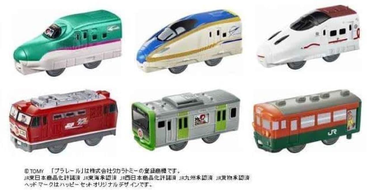プラレールは、922形ドクターイエローT3編成などの新幹線やD51 200号機蒸気機関車などの在来線など全8種類のJR車両が登場。
