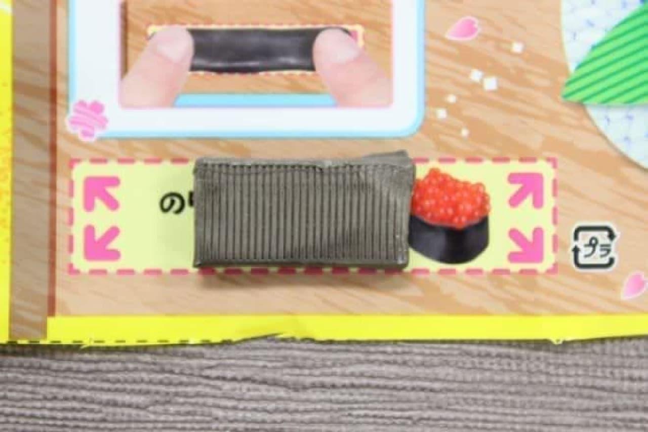 クラシエから販売されている知育菓子ポッピンクッキン・シリーズの「たのしいおすしやさん」の海苔作り