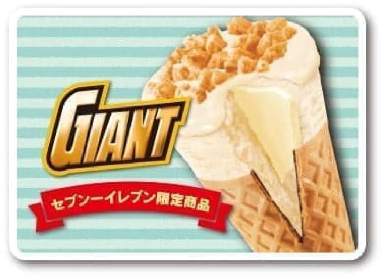 セブン-イレブン限定「グリコ ジャイアントコーン 大人の白いチョコミント」