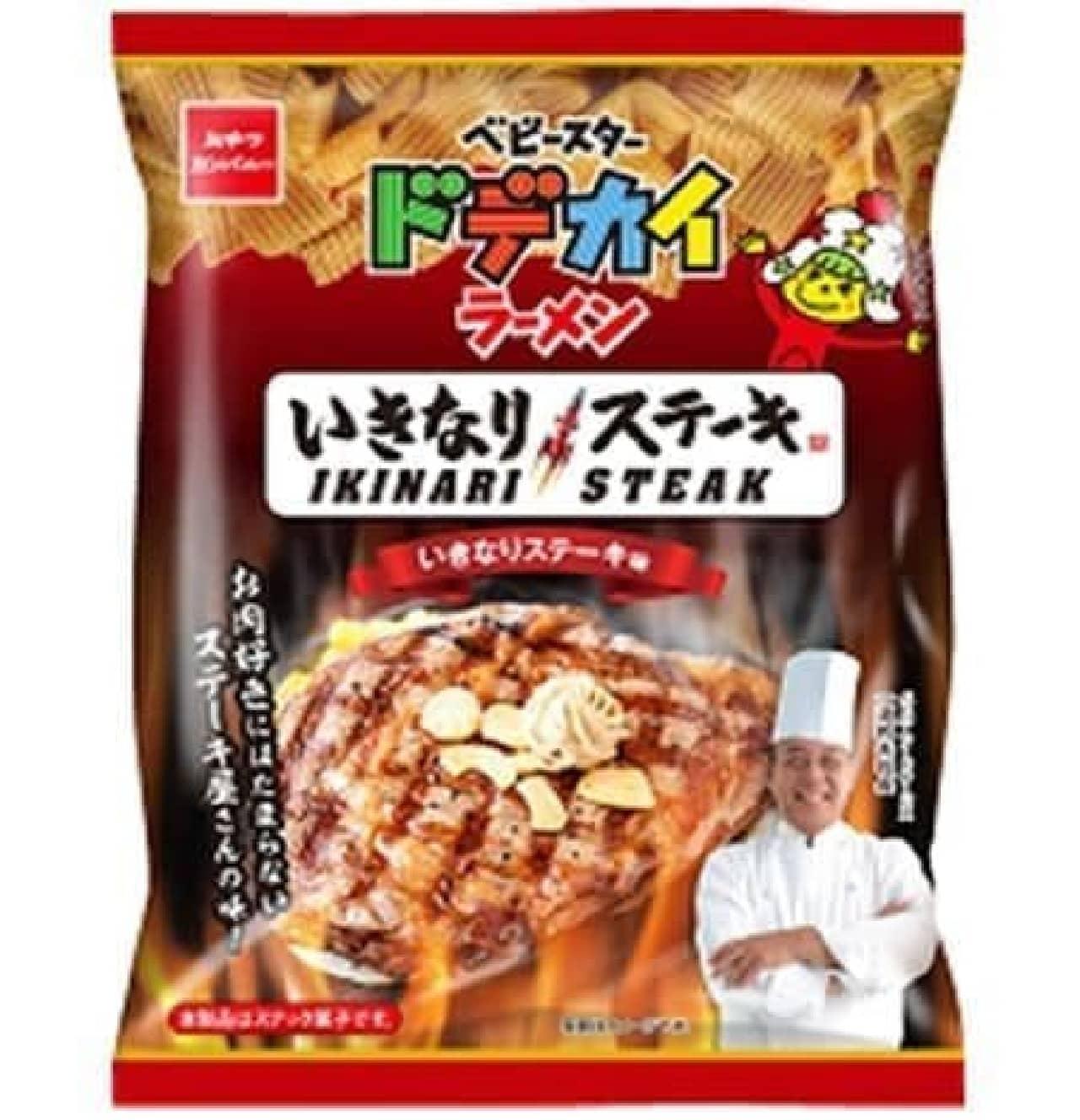 ベビースタードデカイラーメン(いきなりステーキ味)は、特製ソースをたっぷりまとったステーキをイメージしたスナック菓子
