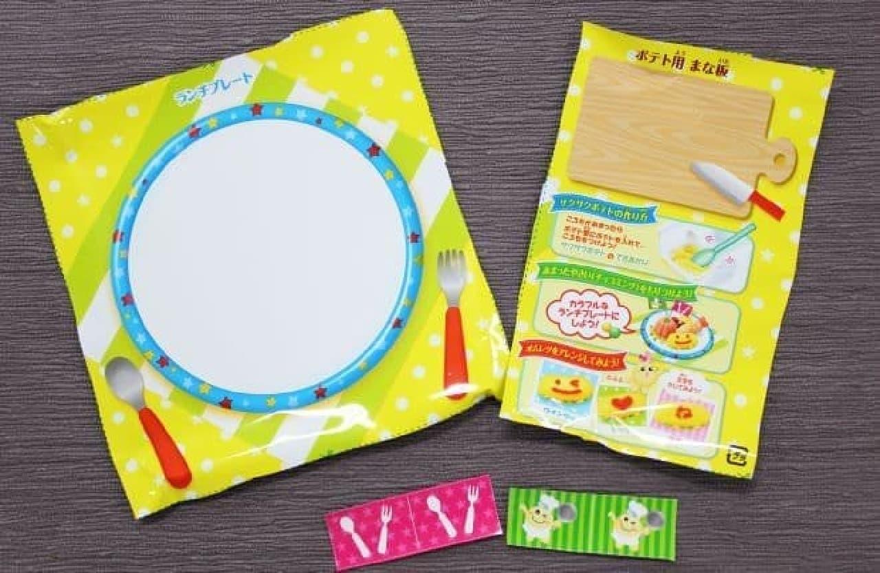 クラシエから販売されている知育菓子ポッピンクッキン・シリーズの「つくろう!おこさまランチ」の袋