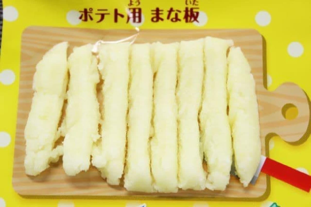 クラシエから販売されている知育菓子ポッピンクッキン・シリーズ「つくろう!おこさまランチ」のポテト作り