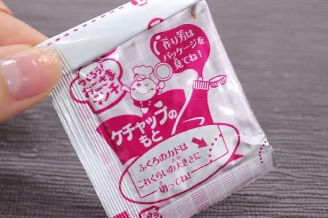 クラシエから販売されている知育菓子ポッピンクッキン・シリーズ「つくろう!おこさまランチ」のケチャップ作り