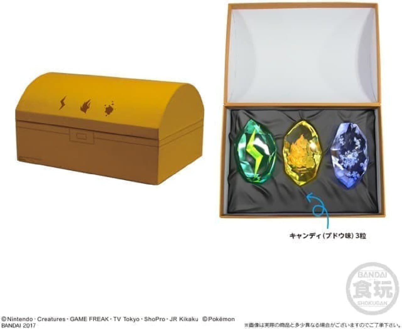 バンダイ「ポケットモンスター 進化のいし キャンディボックス」